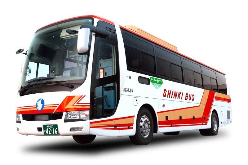 神姫バス   バス会社   高速バス・夜行バス予約【バス比較なび】